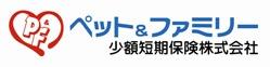 P&F会社ロゴ(バナー用)